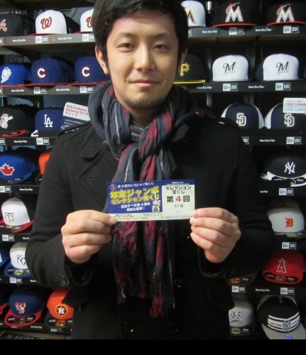 【新宿1号館】 2014年1月11日 年末セレクション宝くじの1等が当たったお客様です。おめでとうございます!またのご来店お待ちしております!