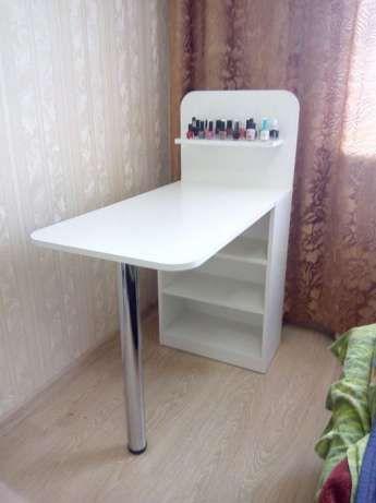 СКИДКА! Маникюрный стол. Белый. 890 грн Киев - изображение 1