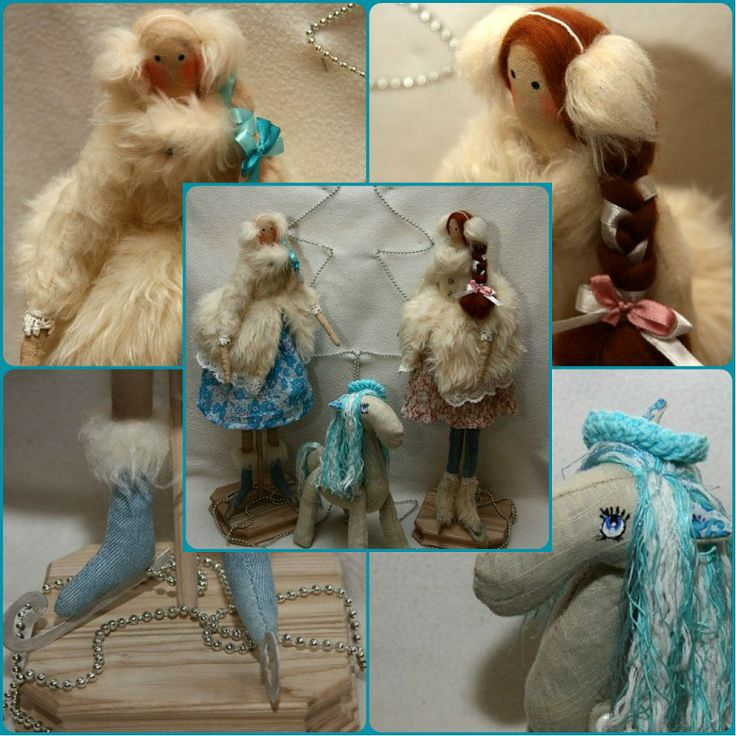 для самых красивых девочек -фигуристок, которых я когда-либо встречала!портретные куклы-тильды. и ... лошадка)))