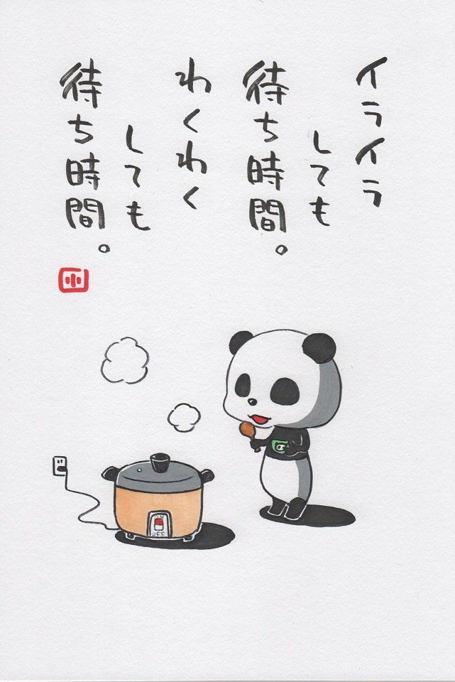 ヤポンスキーこばやし画伯 : C6ClusDUYAAo--C.jpg:orig (641×960)