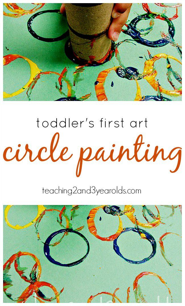 "Toddler Circle Painting - a great ""first art"" for toddlers!"