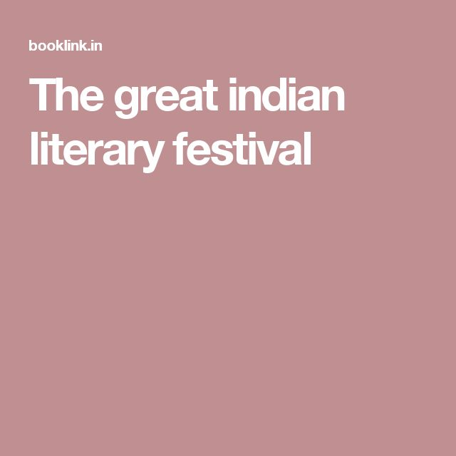 The great indian literary festival