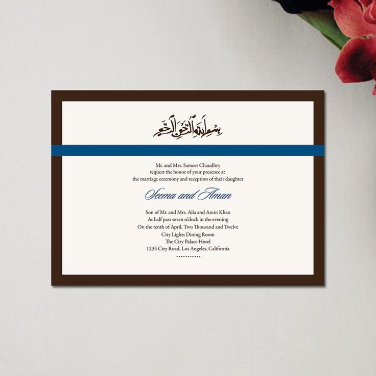 Wedding Invitations by Soulful Moon