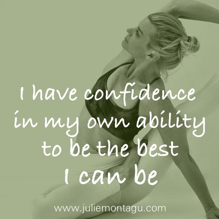 I have confidence in my own ability to be the best I can be.