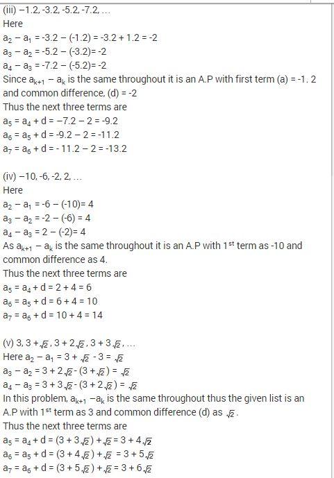 Ap gp hp formulas