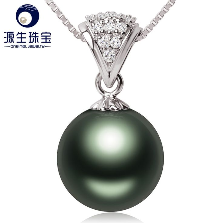 40 best women zone black pearl pendant images on pinterest pearl aliexpress buy 2016 tahitian pearls with 18k gold necklace pendant aaa real natural aloadofball Gallery