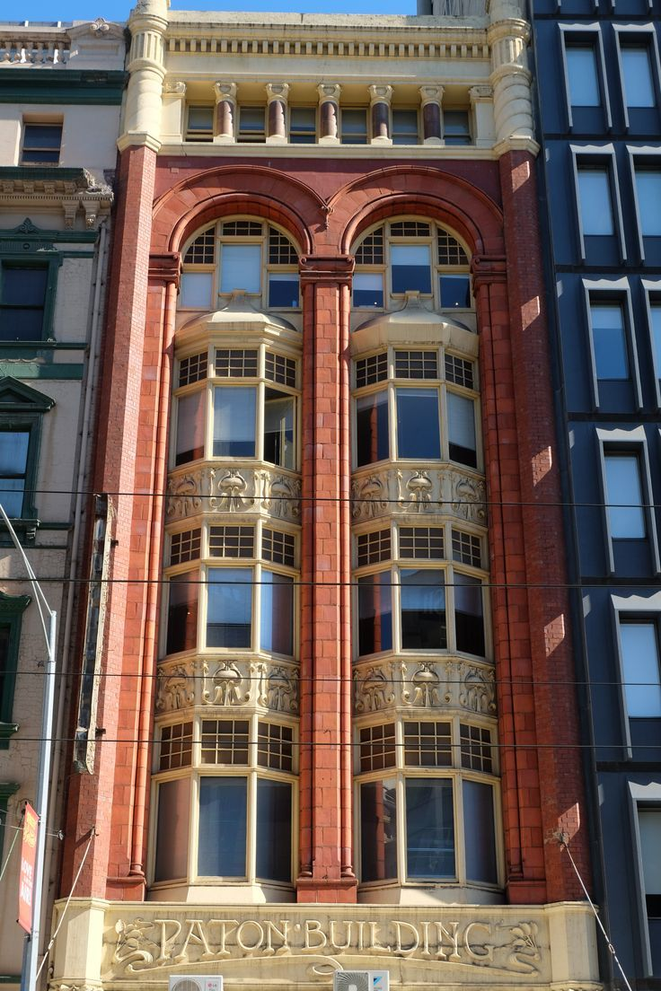 The Paton building in 115 Elizabeth St Melbourne - built in 1905. It is one of the earliest and most intact examples of a building combining Romanesque and Art Nouveau styling.