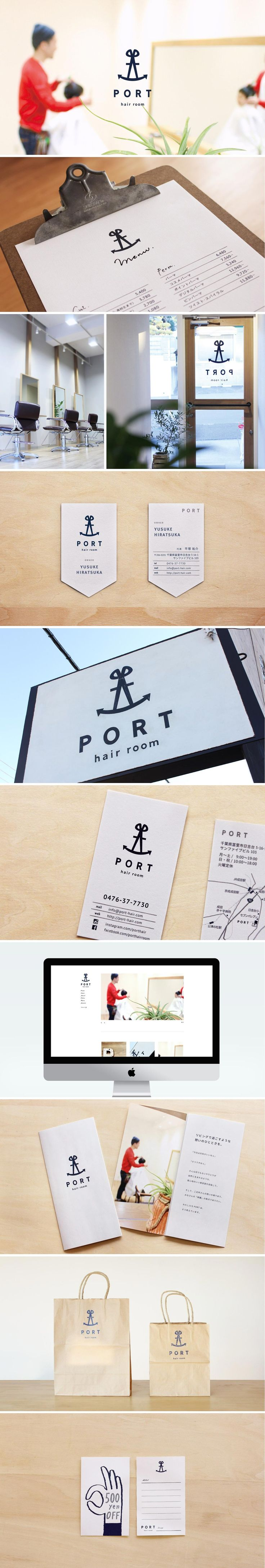 千葉・成田 美容室「PORT」ブランディング・ショップツールデザイン - ALNICO DESIGN アルニコデザイン