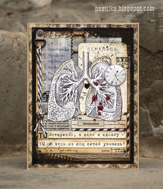Smart and Beautiful: анатомические открытки