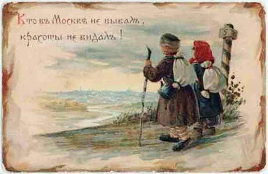 Кто в Москве не бывал, красоты не видал!. Бём (Эндаурова) Елизавета Меркурьевна (1843-1914)