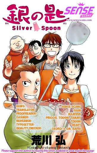 Silver Spoon chapter 115