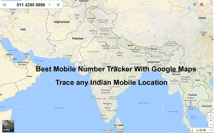 Best Mobile Phones Tracking Service System