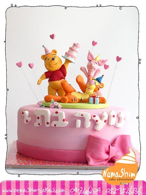 All sizes   pooh's birthday cake   Flickr - Photo Sharing!
