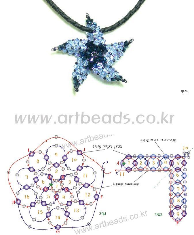 Схема плетения звезды из бисера