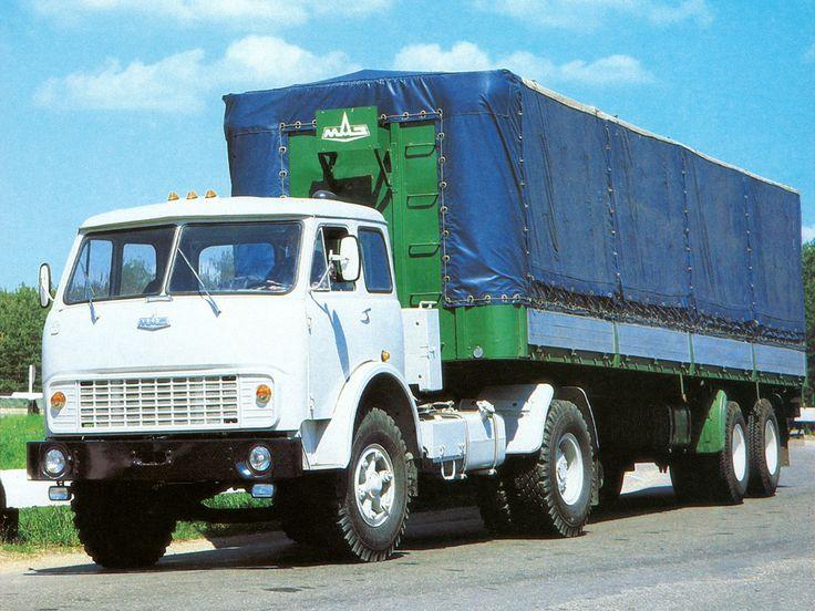 МАЗ-504В '1977–90