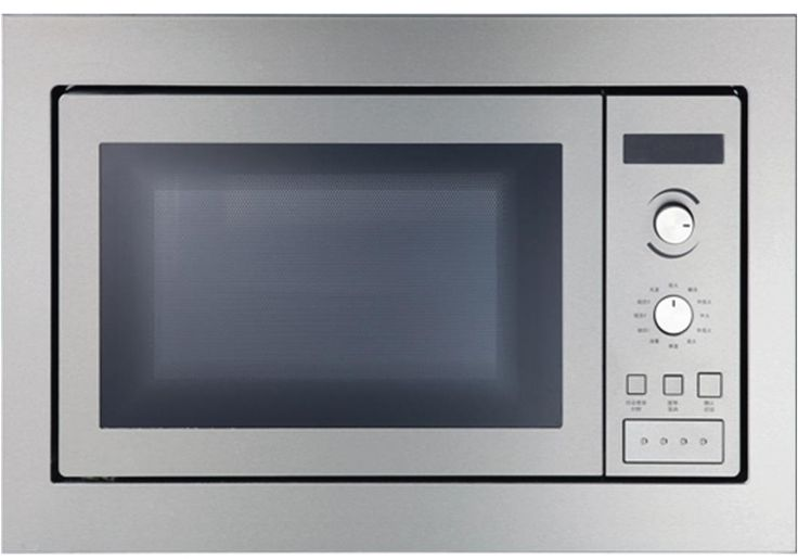53 Best Microwave And Convection Oven Images On Pinterest