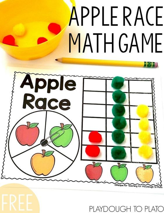 Free Apple Race Math Game for Preschool, Kindergarten or First Grade. Fun fall activity for kids!