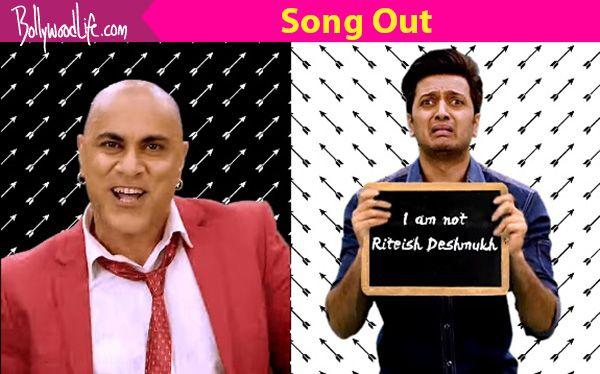 Bankchor song Bae, Baba Aur Bank Chor: Baba Sehgal's rap will get you hooked #FansnStars