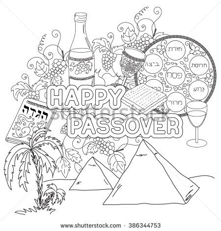 Stock images similar to id 27401530 fun seder plate for for Seder coloring pages