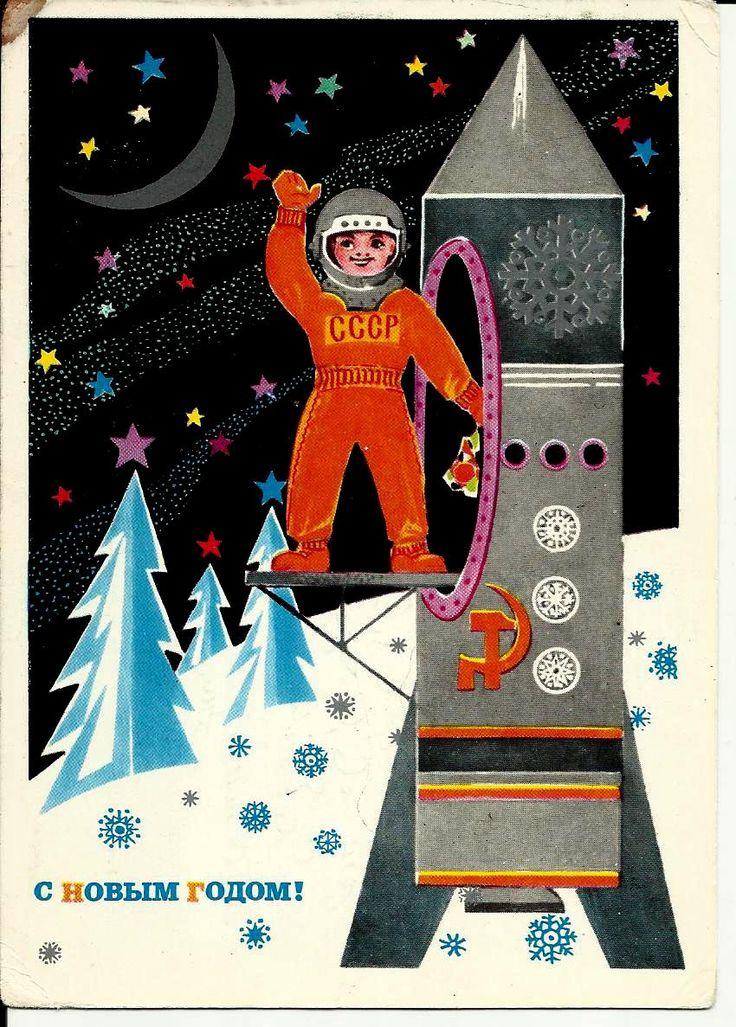 Rocket, Astronaut, New Year, Russian Vintage Postcard Soviet USSR unused 1973 by LucyMarket on Etsy