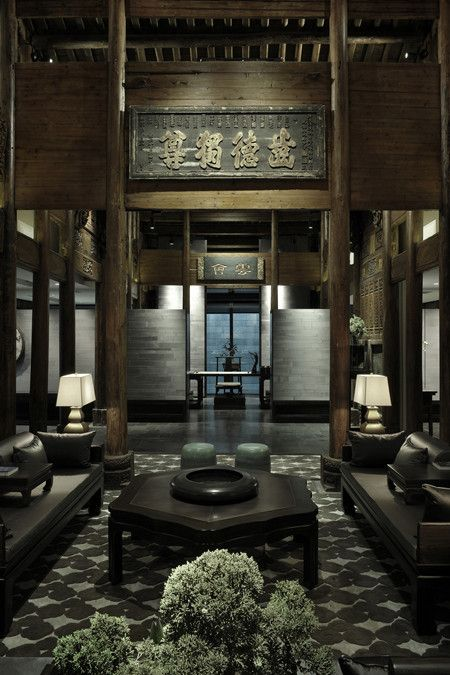412 best chinese new oriental images on pinterest for Cloud kitchen beijing