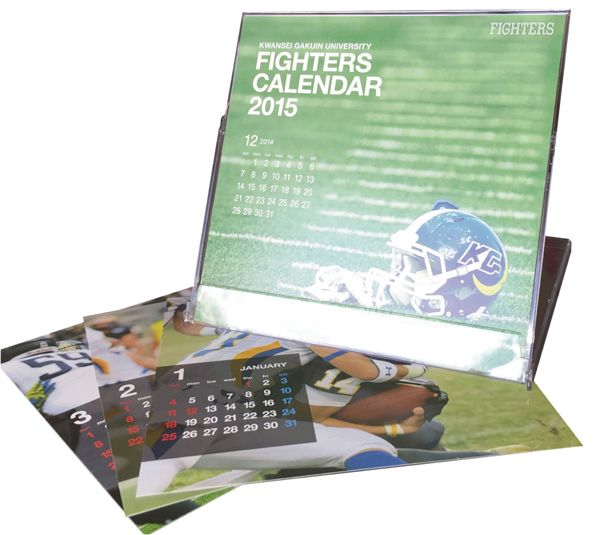 FIGHTERS 2015年カレンダー