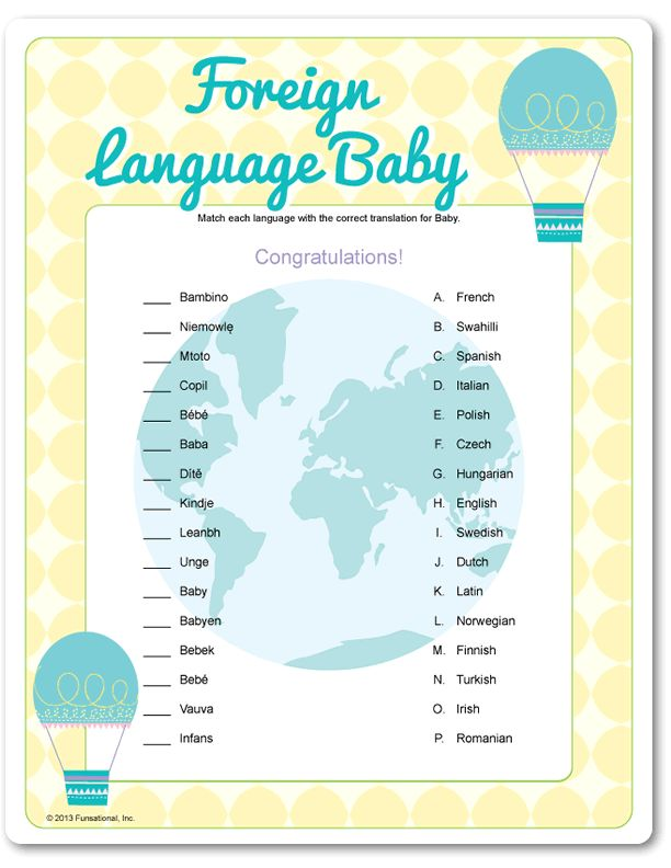 how to teach a baby a foreign language