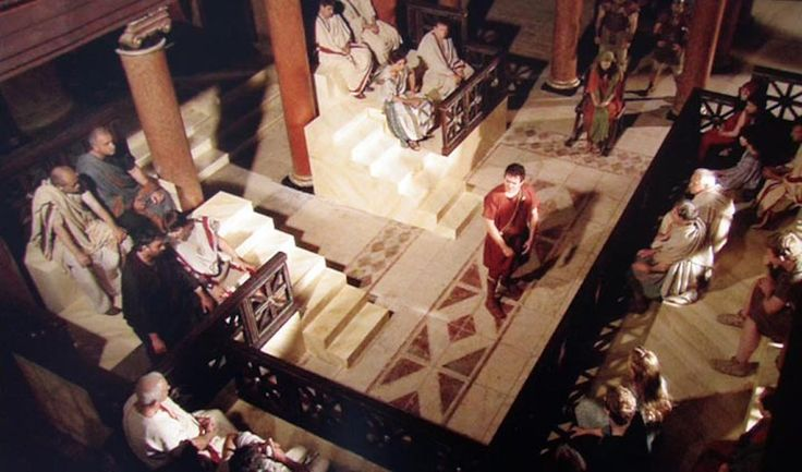 Roman Law Court