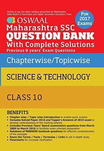 Oswaal Maharashtra SSC Question Bank With Complete Solution For Class 10 Science & Technology.