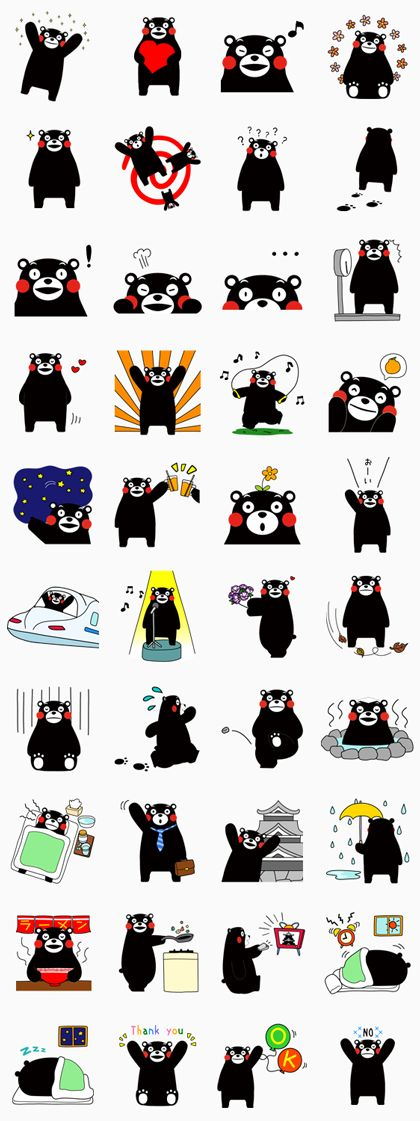Kumamon Line Sticker - Rumors City