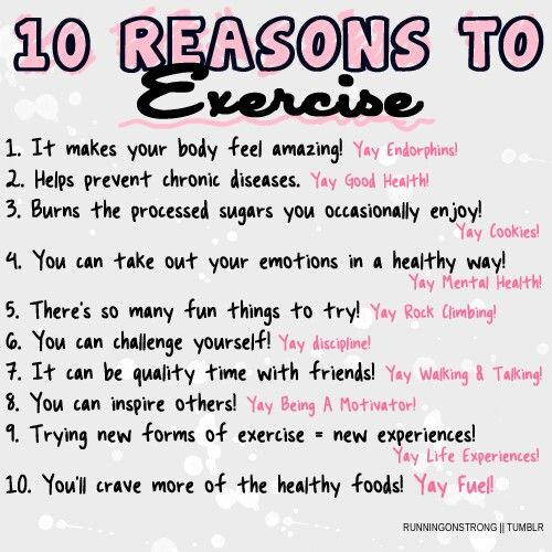 17 Best images about Reasons to Exercise on Pinterest