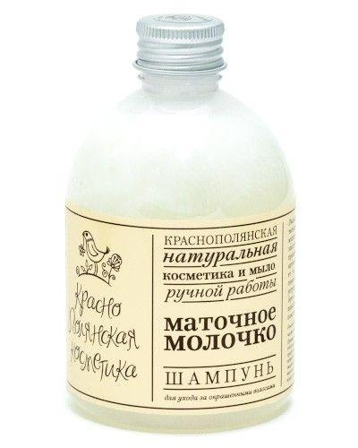 Натуральный шампунь «Маточное молочко» - магазин Медовея ру https://medovea.ru