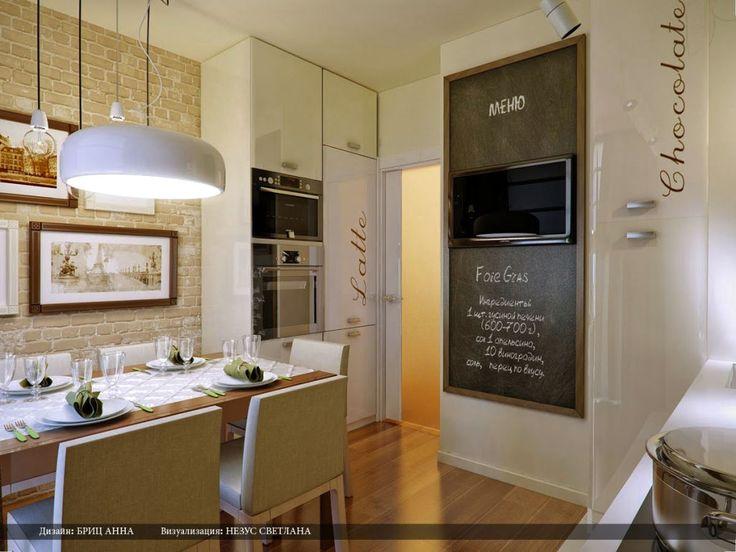 kitchen dining room sets