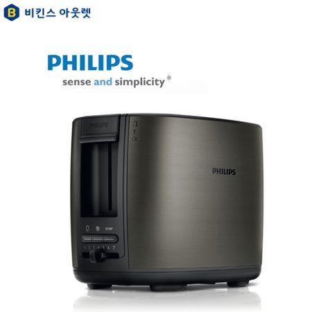 명품 토스터기 HD-2628/89
