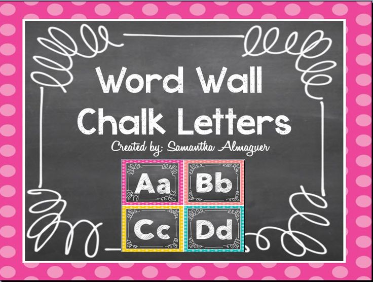 {FREEBIE!} Brighten up your classroom with these adorable chalk letters in colorful frames! They can be used as word wall headers, bulletin boards, and more! Letters include both capital and lower case.