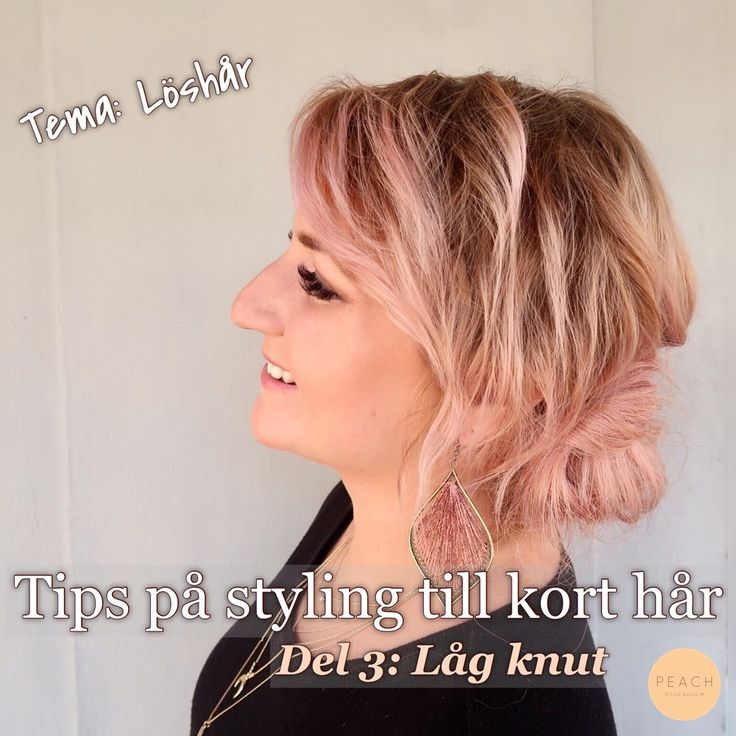 Tips på styling till kort hår - Hur du sätter in löshår och gör en slarvig håruppsättning