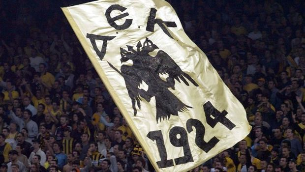 Πορεία προς τη... Γ' Εθνική - Ποιες ομάδες θα αντιμετωπίζει η ΑΕΚ ...