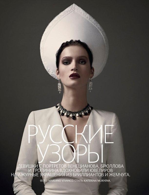 Marta Berzkalna for Vogue Russia by Mariano Vivanco