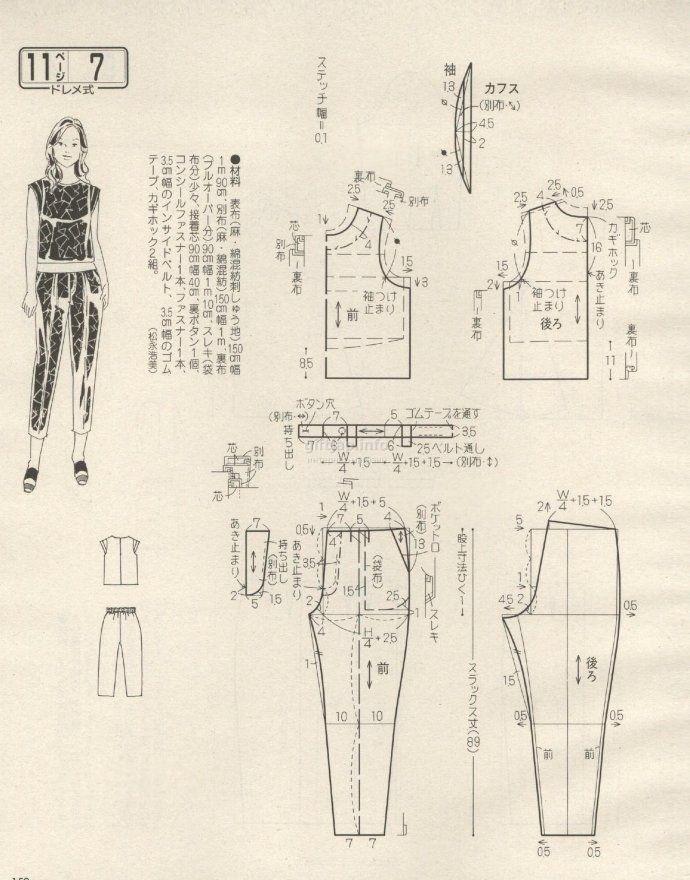 giftjap.info - Интернет-магазин   Japanese book and magazine handicrafts - Lady Boutique 2016-06
