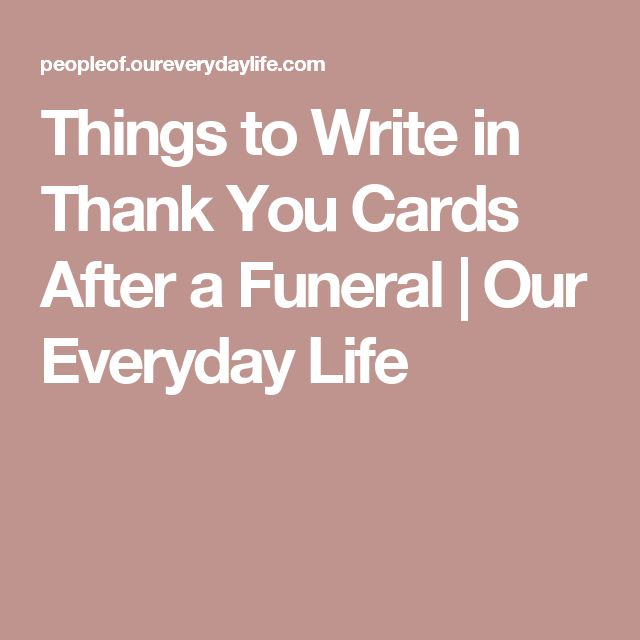 how to write a memorial A eulogy is a speech given at a memorial service in memory of a person who has  died the purpose is to recall the defining qualities and highlights of a life lived.