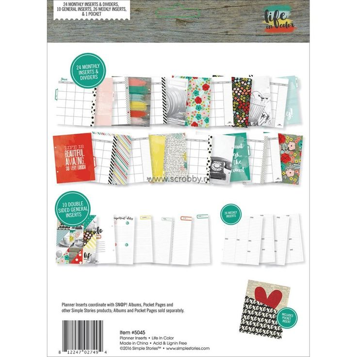 Simple Stories Life In Color Planner Set 6x8 | €13.12