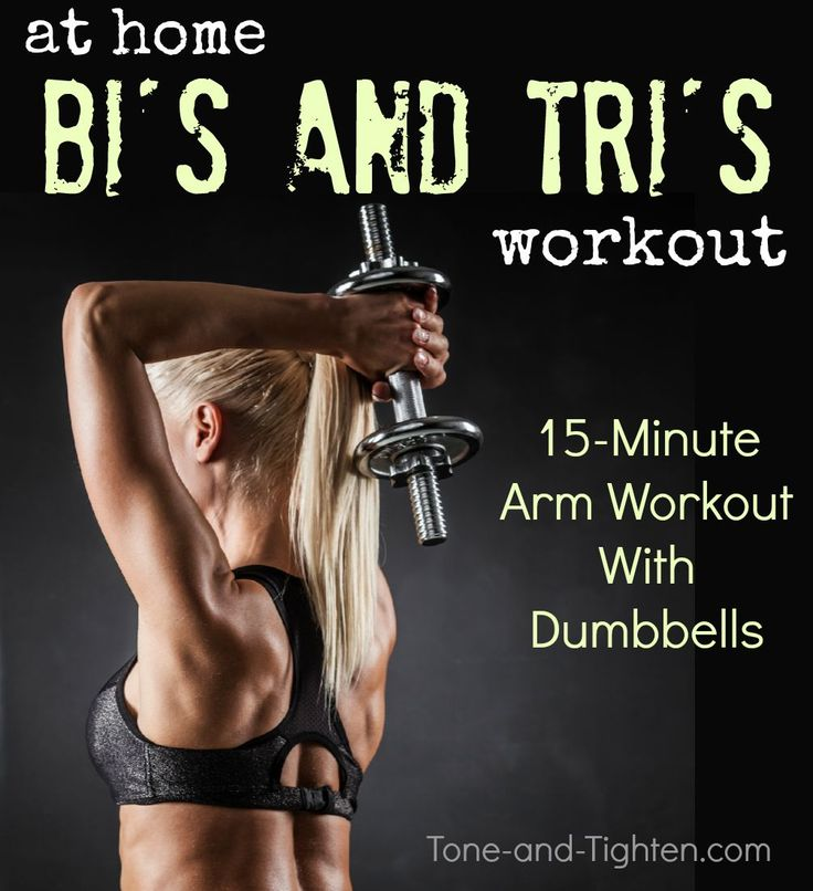 Killer 15-minute arm workout you can do at home with just two dumbbells! From Tone-and-Tighten.com