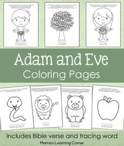 Two of my biggest requests from readers that have Preschoolers-Kindergartners are: 1) coloring pages and 2) more Bible printables. So I decided to create some printables that would take care of both of those requests!  Adam and Eve Coloring