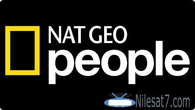تردد قناة ناشيونال جيوغرافيك بيبول 2020 Nat Geo People Nat Geo Nat Geo People Nat Geo People Hd اسيا Tech Company Logos Company Logo Geo