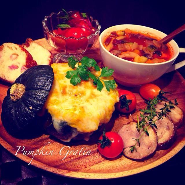 金曜日から夫の妹の結婚式で軽井沢に行ってきました。 今夜は長野県のJAでみつけた坊ちゃんカボチャを使ってグラタンを作ってみました❀ 私自身カボチャは苦手だったのですが、グラタンやスープなど、原型を伴わない料理にすれば食べられることに気付きました(๑◕ˇڡˇ◕๑)♡ 甘くてねっとりした坊ちゃんカボチャグラタンは美味しくて、またみつけたら作りたいです♡ 皆さんのお料理をしばらく拝見できていなかったので、これから見に行かせていただきま〜すo(*'▽'*)/☆゚'♬ - 474件のもぐもぐ - 坊ちゃんかぼちゃのグラタンプレート(๑◕ˇڡˇ◕๑) by nanasou