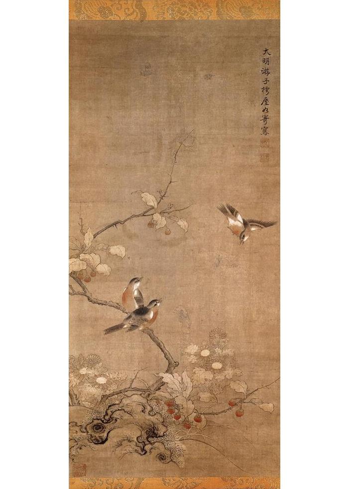 ";Cho'oku Joki, ""Birds and Flowers.""late 15th-early 16th century"