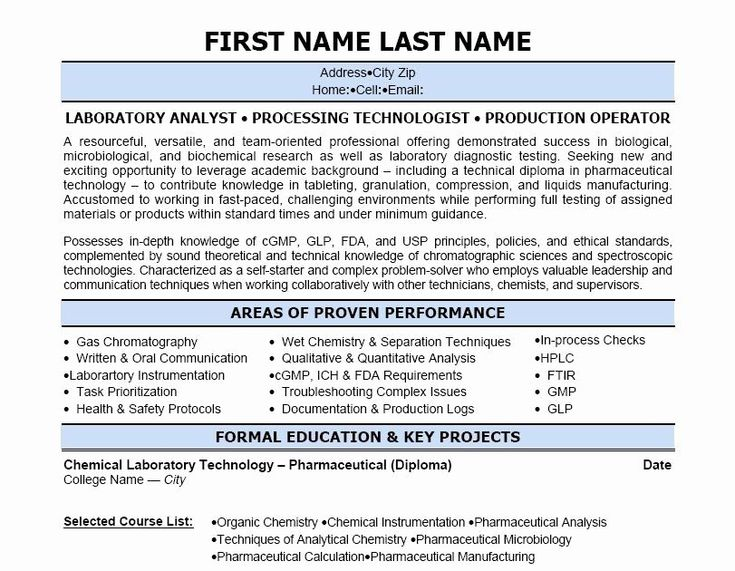 qualifications for entry level pharmacy technician resume