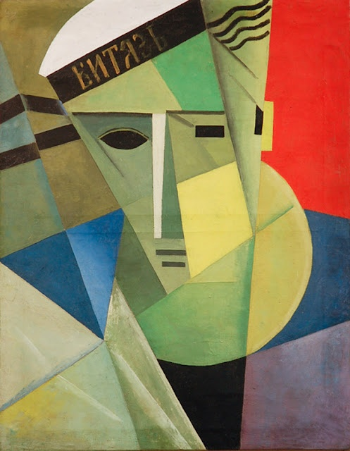 Artist unknown, russian constructivist sailor portrait, c. 1910-1940