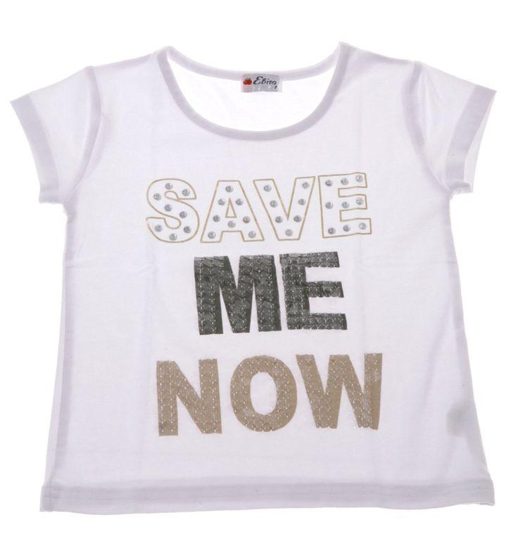 Εβίτα παιδική μπλούζα «Save Me Now»  €9,90