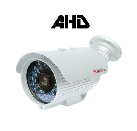 Yüksek çözünürlüklü güvenlik kamerası çözümleri için ideal.Gece Görüşlü ( IR ) Kamera Nedir ?Kameralar gece karanlıkta görüntü almamızı sağlayan kameralardır.Infraredyani kızıl ötesi ışınlar kullanarak, karanlık ortamlarda görüntü elde sağlamaya yarayan güvenlik kameralarına IR veya gece